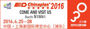 RadiciGroup at Chinaplas 2016 Plastics and Rubber Trade Fair